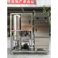 Buy cheap high concentration ozonated water generator for fruit and vegetable disinfection from wholesalers