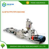 Buy cheap SINO-HS SJ-65 16mm 63mm HOT COLD WATER SUPPLY PPR PIPE EXTRUSION MACHINE from wholesalers