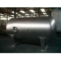 Buy cheap Stationary Horizontal Nitrogen Stainless Steel Tanks And Pressure Vessels product