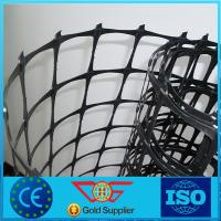Buy cheap Extruded PP Plastic Biaxial / Unixial Geogrid For Retaining Wall Project Black Color from wholesalers