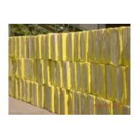 Buy cheap Rockwool Sheet Insulation from wholesalers