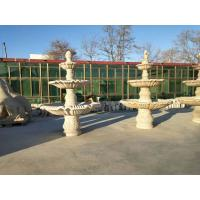Buy cheap beige cream yellow marble stone landscape water fountain outdoor decorations from wholesalers
