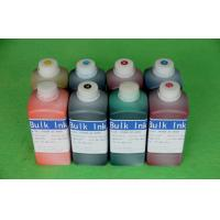 Buy cheap Slower drying PVC Eco Solvent Inks , Epson DX5 Printhead R1900 Inks from wholesalers