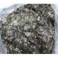 Buy cheap 12K Concrete Carbon Fiber Chopped Strands from wholesalers
