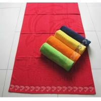 Buy cheap 100% Cotton Yarn Dyed Jacquard Bath Towel from wholesalers