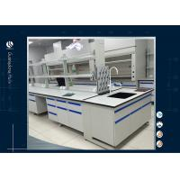 Buy cheap Phenolic Resin Science Classroom Furniture , Metal Laboratory Cabinets from wholesalers