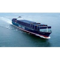 Buy cheap Shipping Agent from China,Cargo Service,Freight Forwarder from wholesalers
