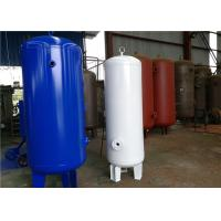 Buy cheap Customized Capacity Vertical Air Receiver Tank , Auxiliary Air Compressor Surge Tank product