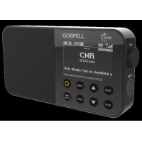 Buy cheap GR-22 Portable DRM Radio Receiver 3 LCD Operates On AA Battery With Auto Time Update from wholesalers