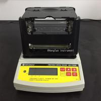 Buy cheap Professional Manufacturer Digital Electronic Gold Testing Machine DH-600K from wholesalers
