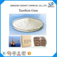 Buy cheap Drilling Fluid Additive Xanthan Gum Oil Drilling Grade With High Viscosity from wholesalers