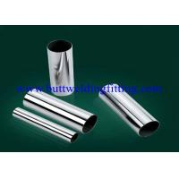 Buy cheap TP347H Austenitic Stainless Steel Seamless Pipe For Heat Exchanger Tube UNS S34709 from wholesalers