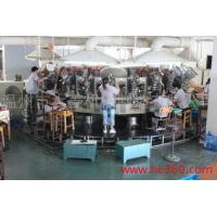 Buy cheap DL PU-PU machine from wholesalers