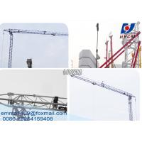Buy cheap QTK Fast Self Erecting Tower Crane 3t Mini Load Automatic Assembly Cranetower from wholesalers