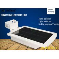 Buy cheap Super Bright Bridgelux Chip LED Solar Street Lights 120 Degree Viewing Angle from wholesalers