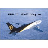 Buy cheap DHL, FEDEX, UPS, TNT, a professional freight forwarding from wholesalers