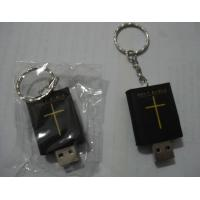 Buy cheap Holy Bible Book usb flash disk China supplier from wholesalers