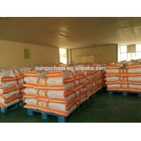 Buy cheap Textile Auxiliaries Silicone Oil Softener Yarn Softener Coating Chemical Auxiliary Agent from wholesalers