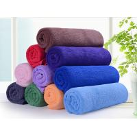 Buy cheap Quick-Dry Microfiber Weft Knitted Towel from wholesalers