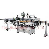 Buy cheap Front Back Neck Three Labels Self Adhesive Sticker Labeling Machine 50-60 HZ 3PH from wholesalers
