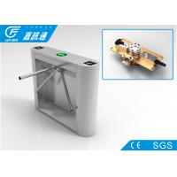 Buy cheap Mechanical Tripod Barrier Gate , High Stablility Security Waist Height Turnstile from wholesalers