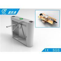 Mechanical Tripod Barrier Gate , High Stablility Security Waist Height Turnstile