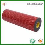 Buy cheap 3M GPH-160GF VHB foam Tape _ 3M 160GF High temperature resistant VHB foam Tape from wholesalers