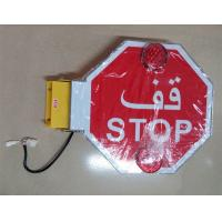 Buy cheap Led Flashing Traffic Sign for Arab school bus With Reflective Sheet Built-in Buzzer product