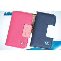 Buy cheap Folding Colored Cell Phone Leather Cases Scratch Proof Waterproof from wholesalers