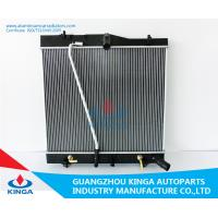 Buy cheap TOYOTA HIACE'05-AT Custom Car Radiator With Plastic Tank Thickness 32/36mm from wholesalers