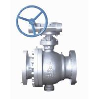 Buy cheap Hard Sealed Fixed Ball Valve, Cast Steel Flanged Trunnion Ball Valve with Worm Wheel from wholesalers