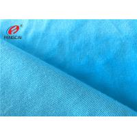 Buy cheap 100% Plush Blue Velvet Upholstery Fabric For Car Seat / Sofa Cover / Toy from wholesalers