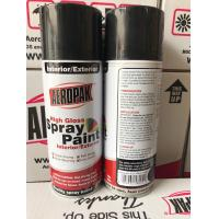 Buy cheap Anti Scratch Aerosol Spray Paint Odourless 400ml Car Spray Paint Cans from wholesalers