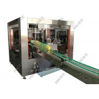 Buy cheap Glass / Plastic Caontainer Glue Labeling Machine , Hot Melt Glue Machine For Bottle Cans from wholesalers
