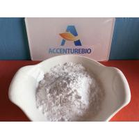 Buy cheap API top quality Vitamin d3 supplement powder CSA.67-97-0 for bodybuilding from wholesalers