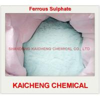 Buy cheap The Best And Most Competitive Ferrous Sulfate Price from wholesalers