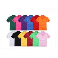 Buy cheap Colorful Short Sleeve Mens Cotton Polo Shirts Blank , Women Embroidered Polos product