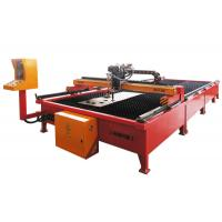 Buy cheap 1500x3000mm CNC Plasma Cutting Machine from wholesalers