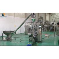 Buy cheap UMEOPACK automatic vertical low cost small sachets plastic gusset bag instant coffee powder filling packing machine auger filler from wholesalers