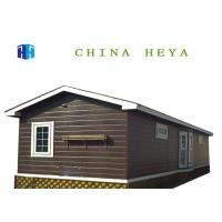 Buy cheap 29 Square Meter Seps Panel Homes ,1 Kitchen 1 Bedroom 1 Bath Mobile Home from wholesalers