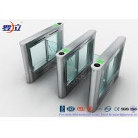 Buy cheap Biometric Swing Barrier Gate Stainless Steel Acrylic Flap Barrier Gate product