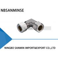 Buy cheap Brass Pneumatic Air Fittings Tube Fittings Air Parts High Quality Sanmin from wholesalers