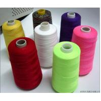 Buy cheap Polyester Multi Colored Sewing Thread , Ring Spun High Tenacity Polyester Yarn  from wholesalers