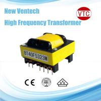 Buy cheap High power high frequency electronic transformer pulse transformer Switching power supply transformer from wholesalers