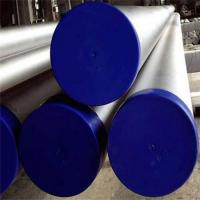 Buy cheap High Strength Duplex Stainless Steel Tubing 17-4PH T-630 17-4PH Excellent Corrosion Resistance from wholesalers