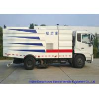 Buy cheap Kingrun Road Sweeper Truck For Street Dry Cleaning And Sweeping No Brushes from wholesalers