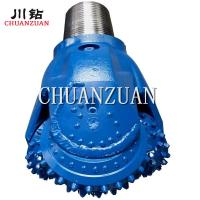 Buy cheap 444.5MM TCI Tricone Bit 17 1/2 Inch Sealed Bearing Oil Well Drilling product