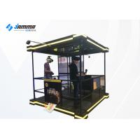 Buy cheap Unlimited Space Walking Two Person Shooting 9D VR Simulator With Vibrating Floor from wholesalers
