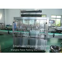 Buy cheap High Precision Automatic Liquid Filling Equipment With Pneumatic Driven from wholesalers