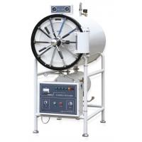 Buy cheap Cylindrical Pressure Steam Sterilizer Horizontal Autoclave Equipment from wholesalers